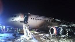 Эксклюзивные кадры аварийной посадки Superjet-100 ивидео изнутри горящего самолета