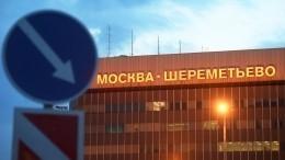 «Аэрофлот» и«Шереметьево» выразили соболезнования всвязи страгедией сSSJ-100