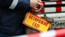 После пожара вдевятиэтажке Железноводска рухнула лестница— видео