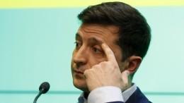 «Недостаток политического опыта»: ВСША опубликовали доклад оЗеленском