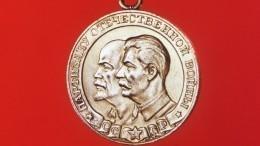 Награды Победы: Медаль «Партизану Отечественной войны»— видео