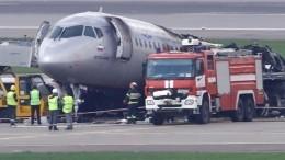 Среди погибших наборту самолета Москва— Мурманск были четверо коллег изКлина