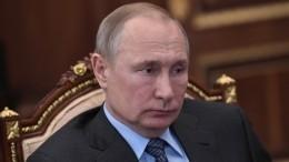 Путин провел встречу сглавой Федеральной налоговой службы