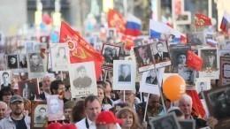 Власти Витебска запретили шествие «Бессметного полка»
