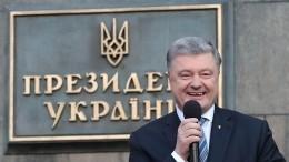 Порошенко против прокуратуры: ГПУ неможет допросить действующего президента