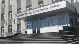 «Поднимите пятую точку»: чиновница изХМАО нагрубила жителям региона всоцсетях