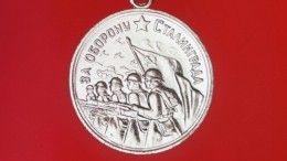 Награды Победы: Медаль «Заоборону Сталинграда»— видео