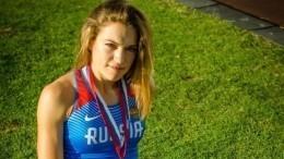 Российская легкоатлетка Ксения Савина дисквалифицирована на12 лет