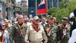 Акция «Бессмертный полк» проходит вСирии