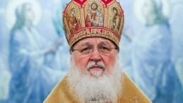 Патриарх Кирилл возложил цветы кМогиле Неизвестного Солдата— видео