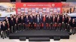 Вштабе сборной России похоккею определились ссоставом наЧМвСловакии