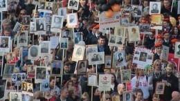 Шествие «Бессмертного полка» состоялось наКипре, вВаршаве иХаное