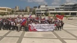 Видео: «Бессмертный полк» прошел поулицам сирийской Латакии