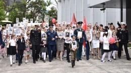 Видео: «Бессмертный полк» прошел вЯпонии, КНДР иКитае