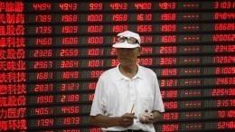 Китаю грозит крупнейший вистории дефолт— Bloomberg