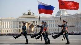 Парад вчесть Победы вВеликой Отечественной войне проходит вПетербурге