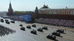 Парад вчесть 74-й годовщины Победы проходит всамом сердце России— LIVE