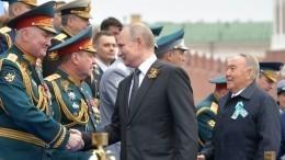 Нурсултан Назарбаев посетил Парад Победы вМоскве