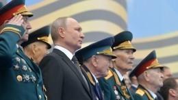 «Уроки войны актуальны»— Путин призвал мировое сообщество создавать системы равной безопасности