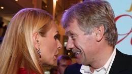 Татьяна Навка рассказала, какое будущее ждет ихобщую дочь сДмитрием Песковым