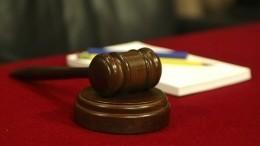 Суд вЧерногории признал двух россиян виновными впопытке госпереворота