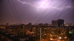 Высокий уровень погодной опасности ожидает Москву 9 и10мая