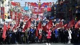 Глава Петербурга присоединился к«Бессмертному полку» наНевском проспекте