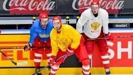 Расписание матчей сборной России наЧМпохоккею вСловакии