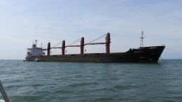 США арестовали судно КНДР из-за санкций