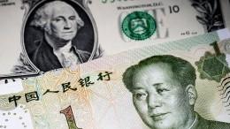 Пекин иВашингтон готовятся кновому витку торговой войны