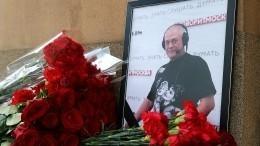 Память погибшего Сергея Доренко хотят увековечить вМоскве