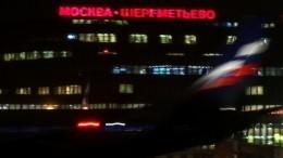 «Шереметьево» вошел всписок ТОП-10 аэропортов мира