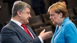 Порошенко призвал Меркель наказать Россию завыдачу паспортов жителям Донбасса