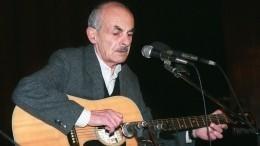 Праздничный концерт вчесть юбилея Булата Окуджавы прошел вТбилиси