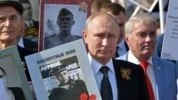 Путин объяснил, почему ливень нестал помехой для «Бессмертного полка» вМоскве