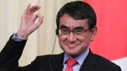 Глава МИД Японии назвал условие ратификации мирного договора сРоссией