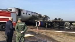 «Шансов наспасение небыло»— названа основная причина гибели людей вSSJ-100
