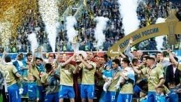 «Зенит»— чемпион! Петербургский футбольный клуб наградили после игры
