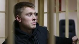 Продюсер Андрей Разин позвал Кирилла Кокорина в«Ласковый май»