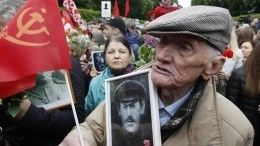 Награнице зазеркалья: победив страх, украинцы вышли напразднование Дня Победы