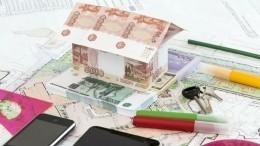 Ипотека будущего: кому положены ипотечные каникулы вРоссии