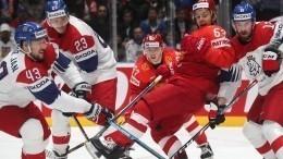 Сборная России обыграла чехов начемпионате мира похоккею вСловакии