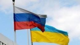 Киев должен устранить барьеры для нормализации отношений сМосквой— МИД РФ