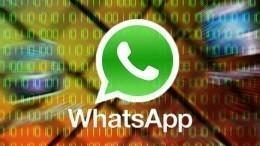 Хакеры атаковали пользователей WhatsApp через звонки