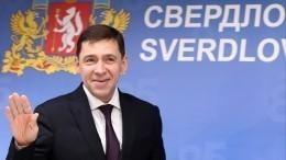 Глава Свердловской области призвал сторонников ипротивников строительства храма кдиалогу