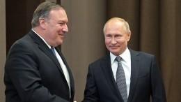 Путин начал встречу сПомпео иЛавровым