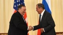 Лавров передал Помпео документ сфактами вмешательства США вдела РФ