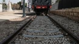 ВСирии восстанавливают железнодорожное сообщение