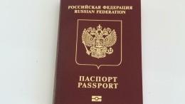 Куда идти за«шенгеном»? Названы страны-лидеры повыдаче виз гражданам России