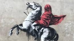 Новое граффити настене дома вВенеции может принадлежать руке Бэнкси— фото